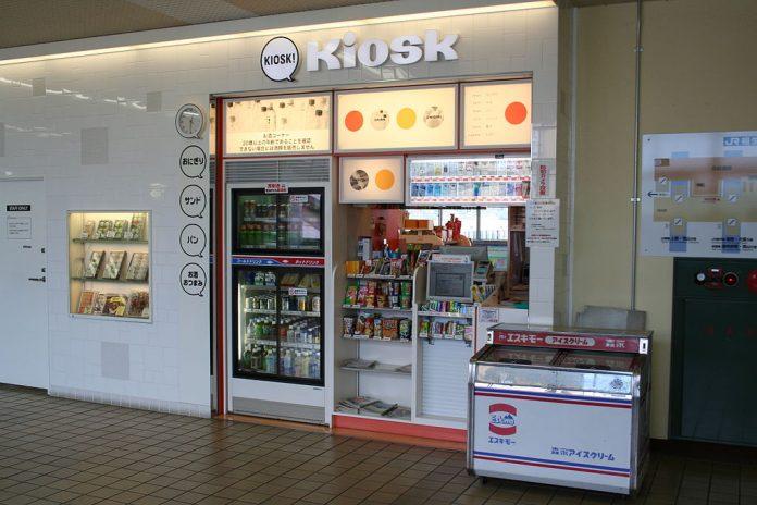 Irytujące zachowania kioskarzy