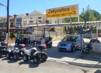 Polski turysta zginął w wypadku na greckiej wyspie